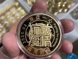 西安银币定做 纯银纪念币定做 金银铜奖牌定做