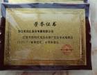 西安南郊 高新 曲江奖牌奖杯颁奖证书加工订做