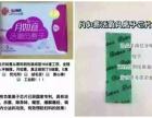 宁波卫生巾如何代理?月如意卫生巾全国招商