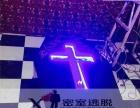 X2密室加盟 娱乐场所 投资金额 1-5万元