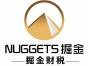 北京专业会计服务代理记账审批验资 低价