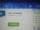 出宏基4741G笔记本,i5/独显1g,成色新