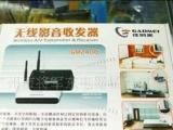 厂家直销佳的美GM2400无线数字机顶盒共享器无线影音收发器
