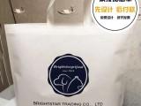 无纺布手提袋定做印刷logo服装店环保袋外卖打包袋定制覆膜袋