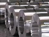 不锈钢方管 不锈钢钢丝绳 螺丝线大量批发供应