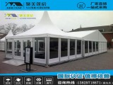湖州 聚美10x25m组合型帐篷户外临时搭建