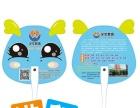 港印定制保定塑料扇子企业广告宣传扇子卡通广告扇定制