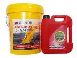 淄博哪里可以买到优惠的抗磨液压油_46号抗磨液压油参数