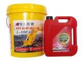 淄博哪里可以买到优惠的抗磨液压油,抗磨液压油代理