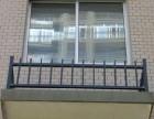 松江区围墙护栏/上海松江庭院护栏/除锈打磨油漆翻新