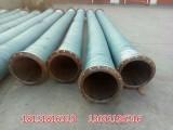 河北厂家专业生产大口径吸水泥耐磨橡胶软管 大口径法兰排水胶管
