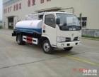 天津南开区专业疏通下水道抽粪清洗022 2762 6983