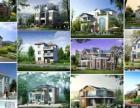 农村房屋改建,自建住豪宅别墅不再是梦