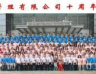 嘉定新城注册汽车服务公司南翔公司变更马陆财务代理记账申请商标
