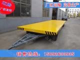 上海MTGK4t平板拖车,厂区运输平板车,可上牌2t物流台车