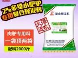 2017年赤峰市驴业发展大会时间地址-育肥驴专用饲料