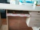 办公桌,办公用品