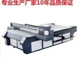 山东集成墙板打印机多少钱一台
