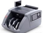 玉溪维融JBYD-N9(A)点验钞机 玉溪A类验钞机