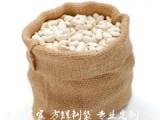 荆门广告棉布袋定制 荆门杂粮麻布袋定做外观超美