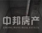 鼎盛国际 33平方单间 连着8个 江景房 经营不限