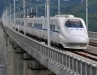 郑州到韶山货运专线 郑州到韶山专线物流 郑州到韶山专线货运