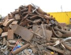 虎门废铁,废铜,废铝回收
