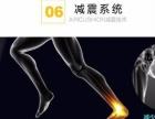 力動智能跑步機T7