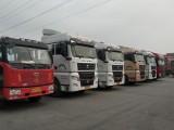 青岛到深圳货运专线 电动车托运 搬家