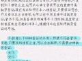 云兮教育日韩留学直通车留学评估日韩语培训考级