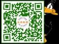 青岛乐尚:雷克萨斯ES200安装360度全景安全辅助驾驶系统