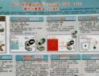 低价出售二手广州博视第五代弱视复合治疗仪双目