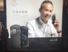 西安8848手机专卖,陕西8848钛金手机总代