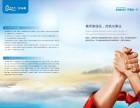 泉佳乐净水器厂家招商代理加盟