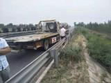 西安专业高速救援多少钱