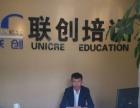 联创培训,韩语精品课程,考试,出国,旅游的选择