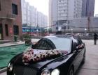西安卓越豪华婚车