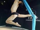 成都彭州钢管舞培训班 聚星钢管舞培训学校 包就业
