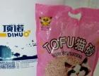 豆腐猫砂大量现货!!!