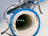 化学胶管 多功能化学管 耐酸碱胶管 丙酮专用输送管