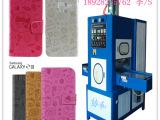 苹果手机皮套制作机器 皮套加工设备 皮套熔断机器 皮革压花机