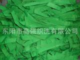 织带厂 定做织带 织带批发 涤纶织带 空心带 专业生产供应