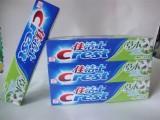 长期批发佳洁士牙膏,厂家直发,全国货到付款