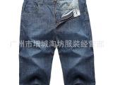 JEANS 2013夏季薄款男士牛仔短裤修身牛仔中裤子