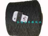 2014羊绒鄂尔多斯东疆羊绒纱 、纯羊绒纱线 、貂绒纱线、羊绒线
