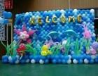 婚庆婚礼婚房生日气球艺术装饰