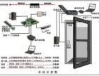 青岛综合布线批发供应 网络机柜