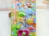 儿童磁性钓鱼玩具批发 钓海洋鱼 小孩喜欢