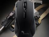 【SK-M-D8】新观点发光游戏鼠标有线USB竞技鼠标加工定制O