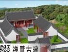 仿古门头设计和施工 仿古门面 仿古寺庙祠堂